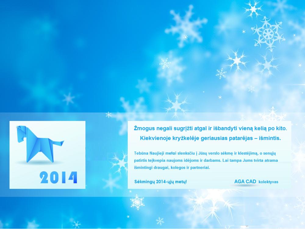 AGA CAD sveikinimai 2014